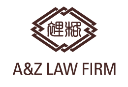 az law firm